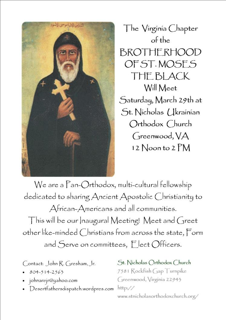 st moses flyer