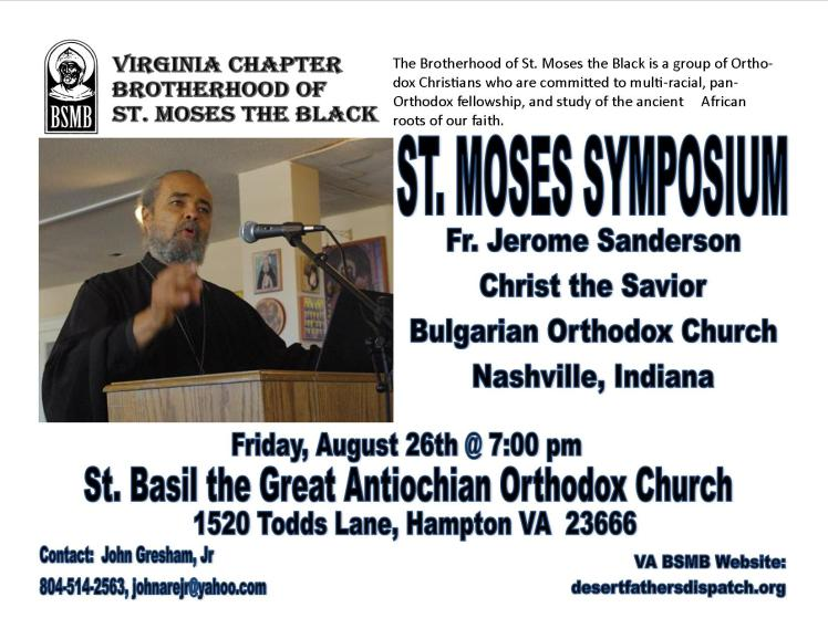 St Moses 2016 Symposium flyer