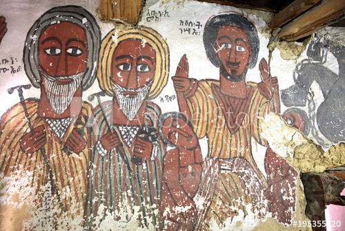nubian icon