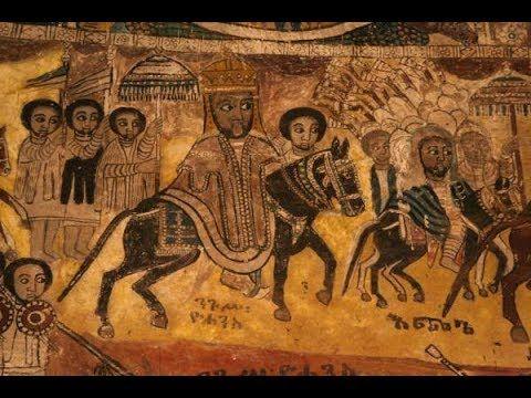 ethiopian procession